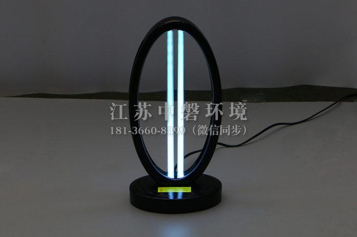 紫外线杀菌灯(黑)